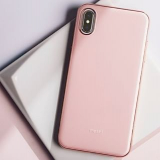 Minimalisme et pureté des lignes, c'est ce que l'on aime chez @moshi 😍⠀⠀⠀⠀⠀⠀⠀⠀⠀ Retrouvez toute la collection en boutiques et sur C4U.com !⠀⠀⠀⠀⠀⠀⠀⠀⠀ •⠀⠀⠀⠀⠀⠀⠀⠀⠀ #lifestyle #style #fashiontech #iphone #samsung #android #technology #apple #tech #mobile #phone #huawei #instagood #galaxys #gadgets #ios #electronics #iphonex #photooftheday #accessoires #smartphone
